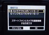 X8iWi-Fi3