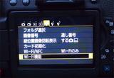 X8iWi-Fi1