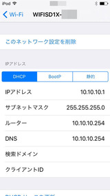 ipod2