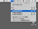 mbp接続