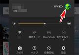 Androidアイコンの変更4