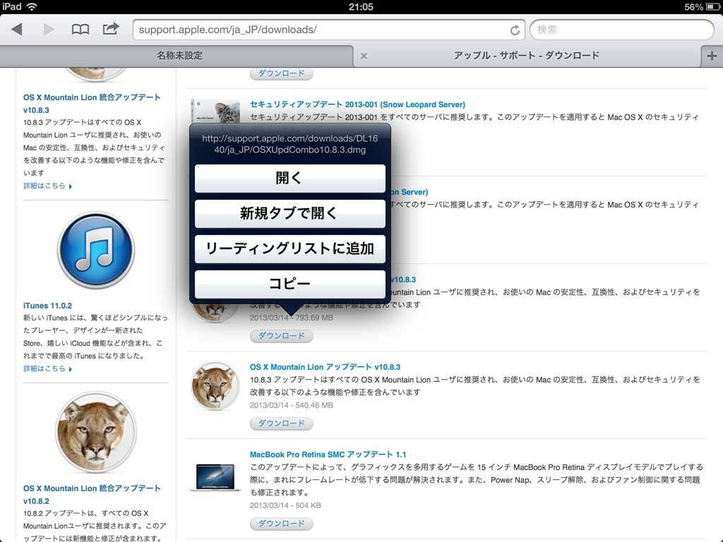 how to download songs in ipad from safari