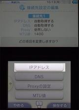 3DSLL12
