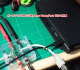 XMC10充電