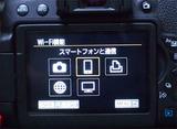 X8iWi-Fi2