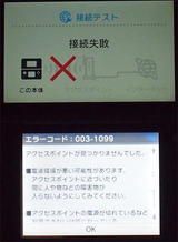 003-1099