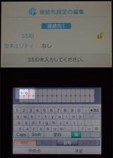 3DSLL6