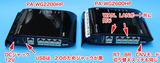 WG2200HP背面比較
