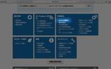 クイック設定Web-IPv4LAN側設定