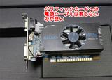クロシコGTX750Ti-1