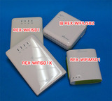 REX-WIFIシリーズ
