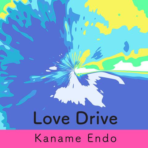 love-drivej
