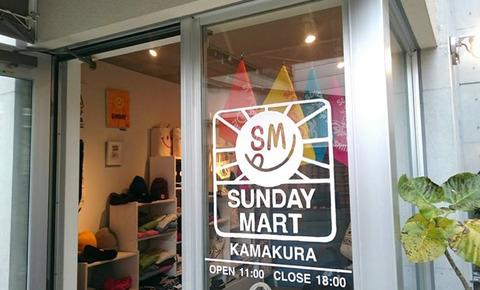 sundaymart151221-2_720