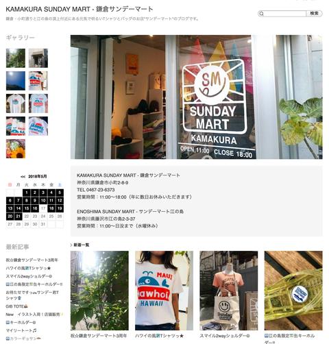 SBC_Blog_180522