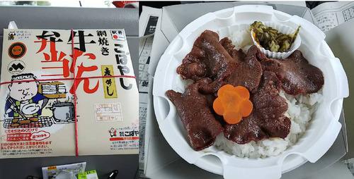 空弁牛タン弁当 (2)