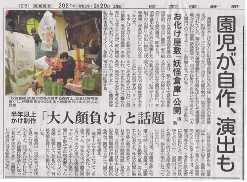 21新聞_1