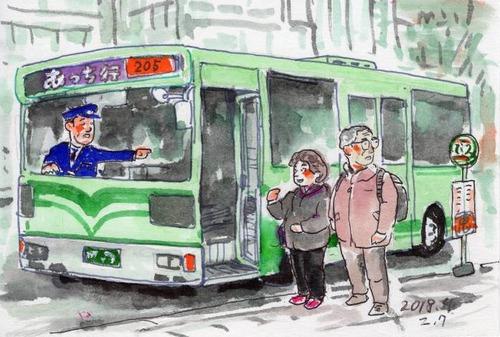 18京都のバスありがとう595_1