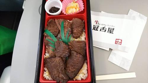 空弁牛タン弁当 (1)