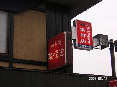 843c805d.jpg