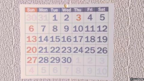 20170105235728142