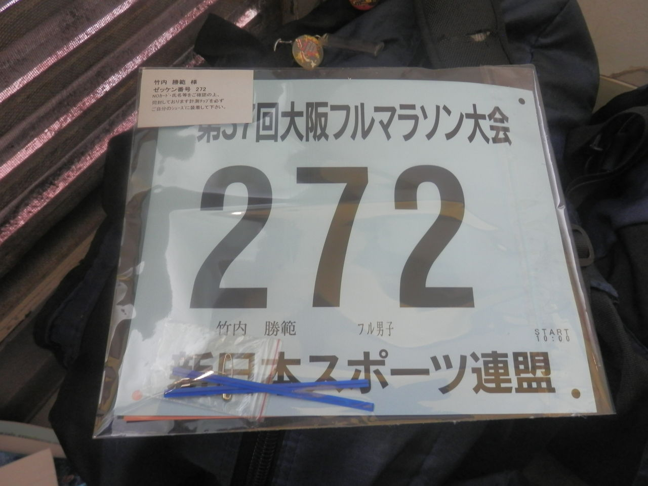 20150301_04