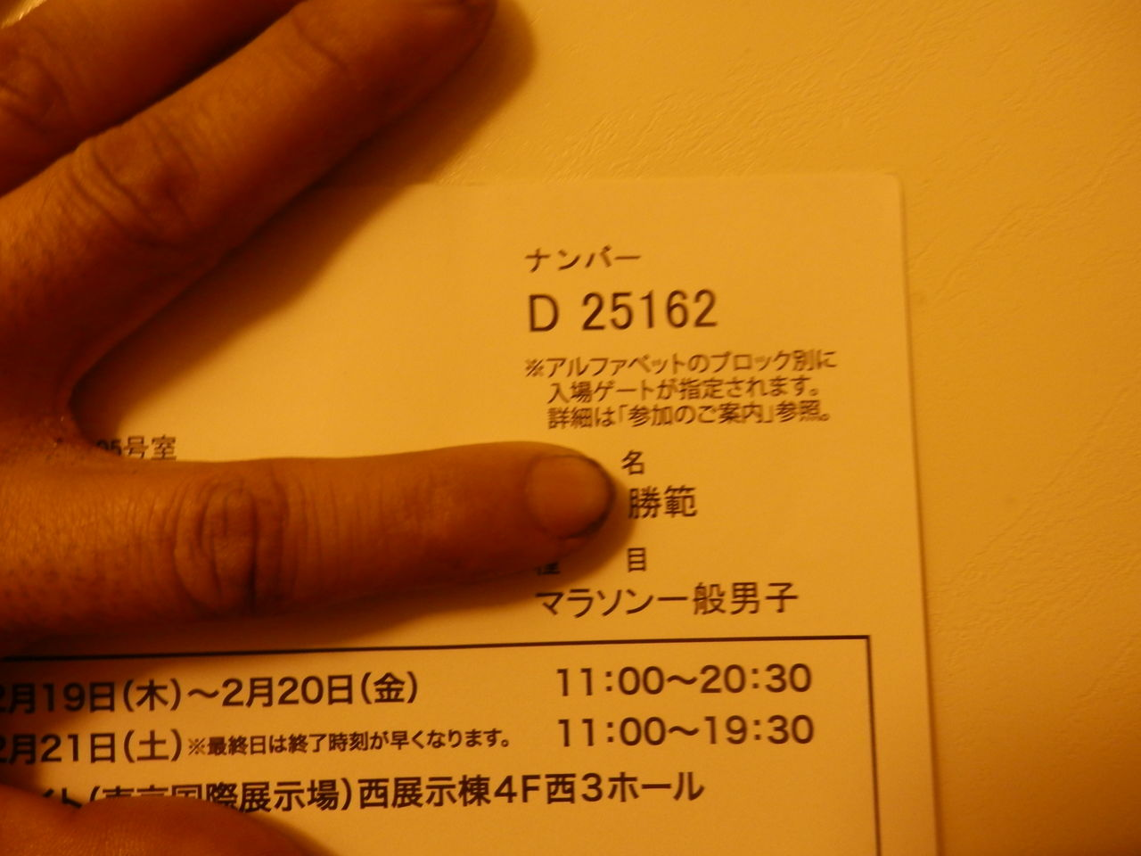 20150126_02