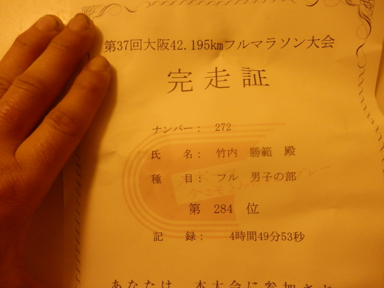 20150301_10