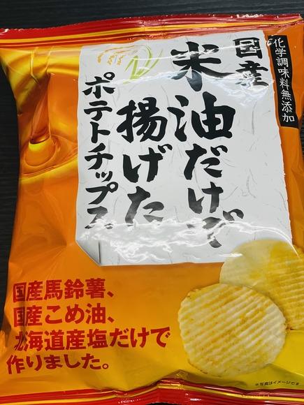 ねんりんカフェIMG_5973