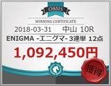 oasis033110