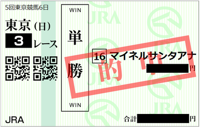 2018年11月18日東京3R