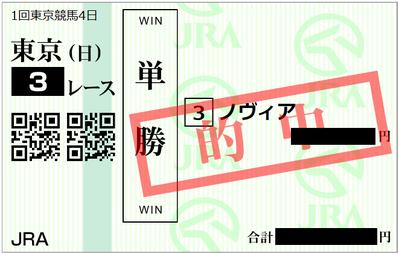 2018年2月4日東京3R