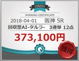 oasis04015