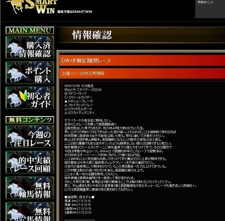 20141207SWINdoyo