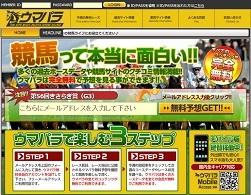 【バナー】ウマパラ200x200
