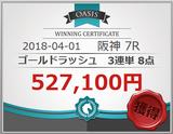 oasis04017