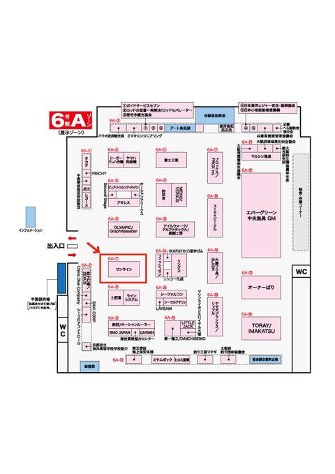 フィッシングショー大阪MAP