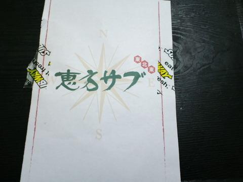 9ba1e803.jpg