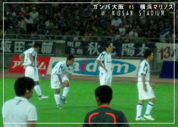 ガンバ大阪vs横浜マリノス