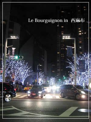 Le Bourguignon in  西麻布