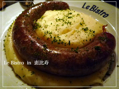 Le Bistro in 恵比寿