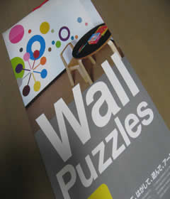 wallpuzzles