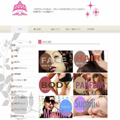 美人.com