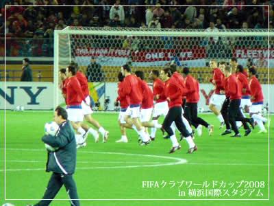 FIFAクラブワールドカップ2008