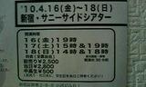 94a4cbfa.JPG