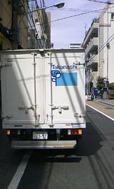 db719033.JPG