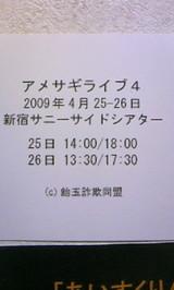 fc7fa963.JPG
