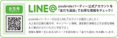 line_women