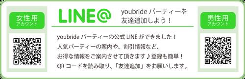 line_men_women