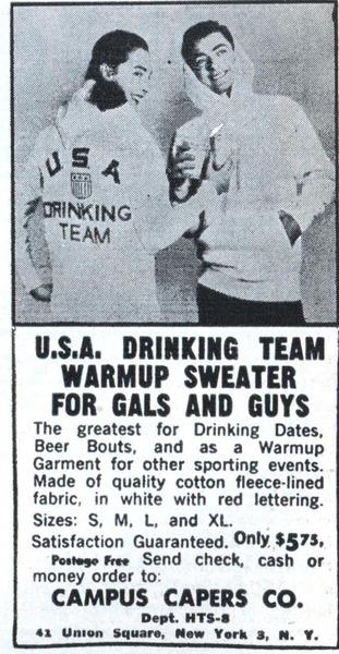 drinking_team