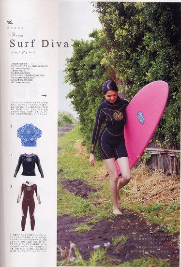 surf diva on BG
